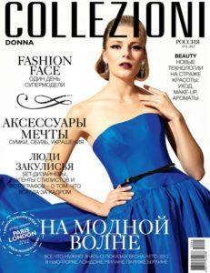aprel-2012-collezioni-oblozhka