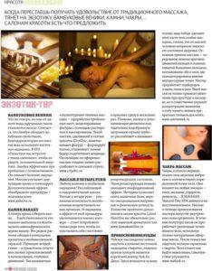 aprel-2012-s7-material