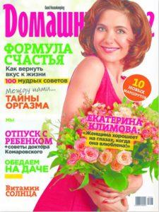 iyul-2012-domashnij-ochag-oblozhka