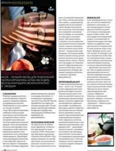 iyun-2012-s7-material
