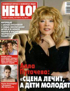 oktyabr-2014-hello-oblozhka