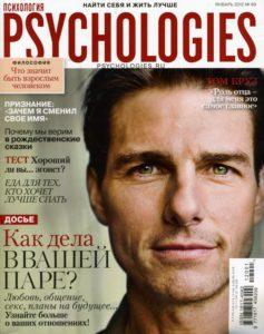 yanvar-2012-psyhologies-oblozhka