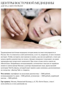 yanvar-2017-portal-elle-ru