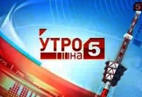 Восточная медицина на ТВ