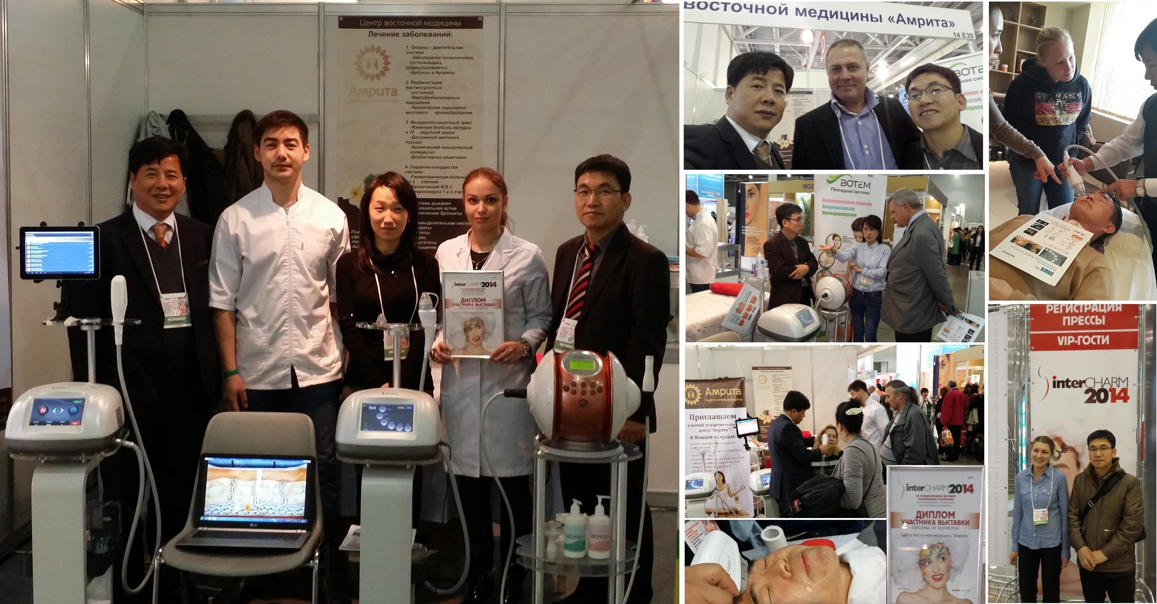 Доктора центра АМРИТА приняли участие в выставке; 'InterCharm 2014.