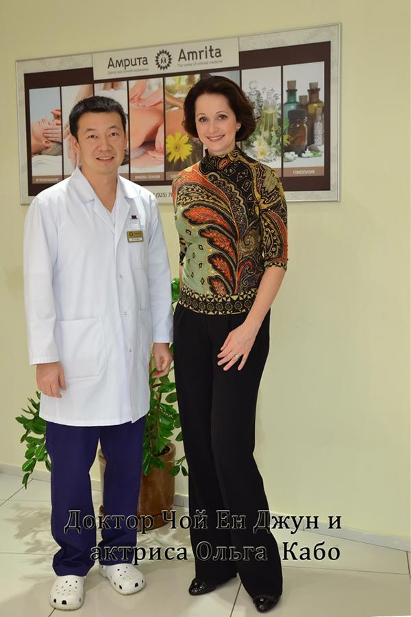 Центр восточной медицины