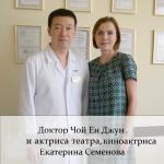 DoctorChoiEnDjunI_Ekaterina_Semenova